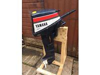 Yamaha 8hp 2-Stroke Long Shaft Outboard Boat Engine