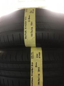 185/60/15 88H Hankook Kinergy Pair Of 2 Tyres.