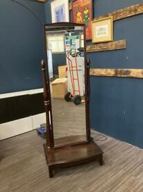 Stag floor standing mirror