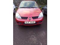 Renault Clio Campus 8V 14.01.2008.Manual. Petrol.