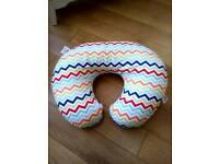 Boppy Nursing support pillow