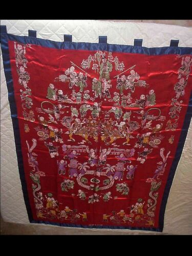 Antique 19th Chinese Embroidered Silk Large Textile Panel Curtain AMAZING !