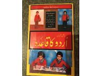 Urdu class for kids