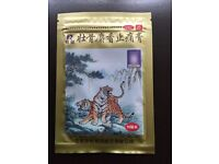 10x Chinese Herbal Patch, effective for Back Pain Stiff Neck Shoulder Sports Injury-Physio recommend