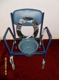 Adjustable Commode New