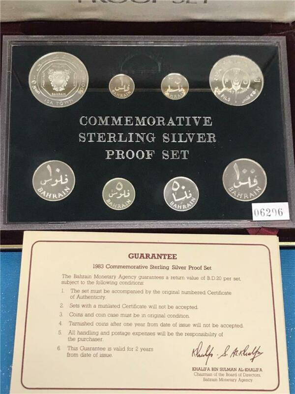 1983 Bahrain Sterling 8 Pc Proof Set OGP **EXTREMELY RARE**