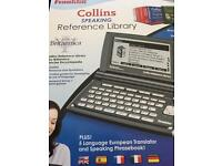 Collins speaking reference library