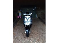 Yamaha Aerox R 50cc Moped