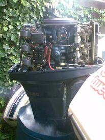 YAMAHA 75 HP LONG WITH 2IN1 CONTROLS