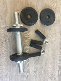 HOME GYM WEIGHT SET DUMBBELLS GRIPS SPIN LOCK