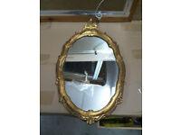Antic mirror