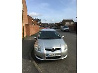 Toyota Auris T Spirit 1.6 (2007) for sale