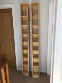 IKEA Tall Storage