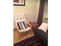 """Ikea """"Pello"""" Cantilever Relaxing Chair Birch Veneer"""