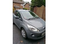 Ford, KA, Hatchback, 2013, Manual, 1242 (cc), 3 doors