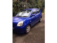 2004 Blue Kia Picanto starts first time - No MOT £450.00 Ono