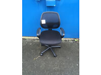 Mesh Back Office Desk Chair / Computer Chair