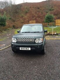LANDROVER DISCOVERY 4 GS 7 seater