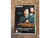The Presidents Last Bang DVD