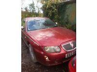 2005 ROVER 75 1.8 PETROL WINDSCREEN FOR SALE MORE PARTS AVAILABLE
