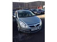 Vauxhall corsa only 26k!!