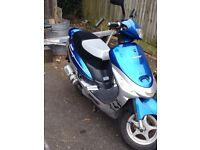 Lexmoto Scout 50cc Scooter (Derestricted)
