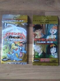 Japanese Pokémon cards with the packets