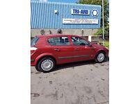 5 Door 2006 Vauxhall Astra 1.4 Petrol
