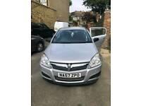 Vauxhall Astra on Goods Trader