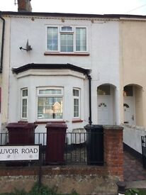 4 BEDROOM HOUSE AVAILABLE 1ST JULY 2017