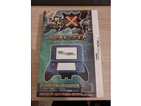 Hori Monster Hunter Cross Hunting Gear for New Nintendo 3DS XL LL