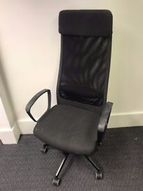 *Used* Office chair