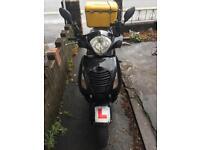 Honda PS 125 Bike- Excellent Condition