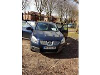 NISSAIN QASHQAI - FULL SERVICE HISTORY! EXCELLENT CONDITION