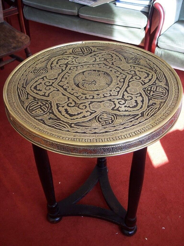 Mid-century oriental brass accent top table. Circular coffee table. Vintage occasional table.