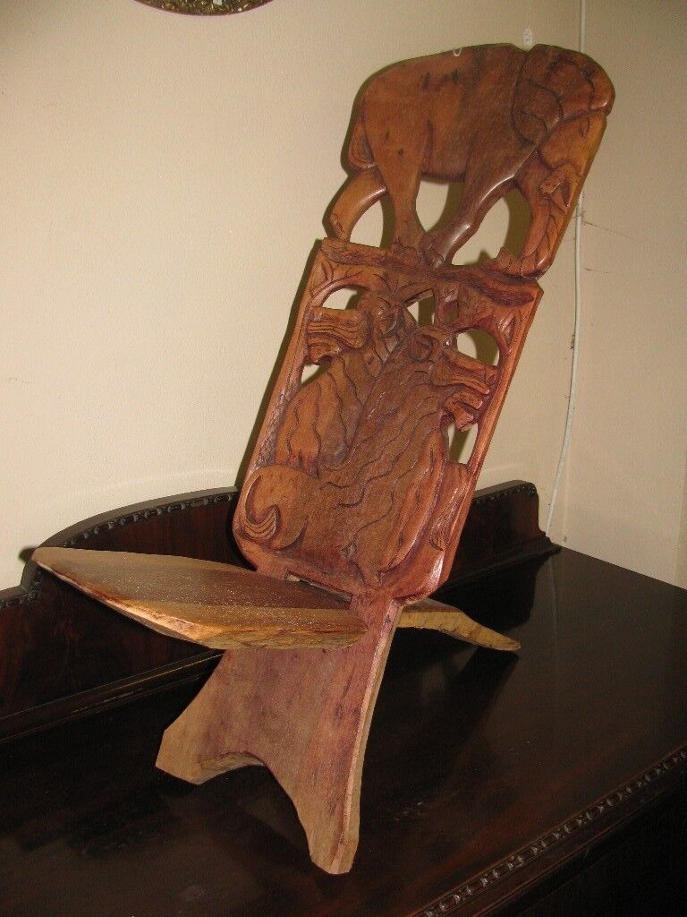 African Art Seat