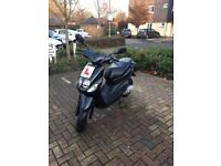 Yamaha Scooter NEOS EASY
