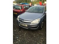 VAUXHALL ASTRA 1.7CDTI DIESEL ENGINE 2007 BREAKING FOR SPARES AND REPAIRS