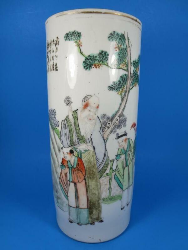 "Antique Chinese Porcelain Famille Rose Shoulao Brush Pot 11"" Tall  (#900-167)"