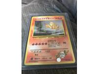 Blane's Moltres English & Japanese