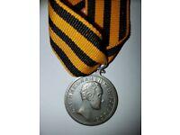 Russian Caucasus Medal Dated 1837.