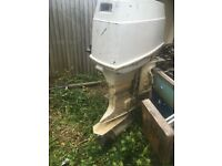 Johnson 70hp outboard