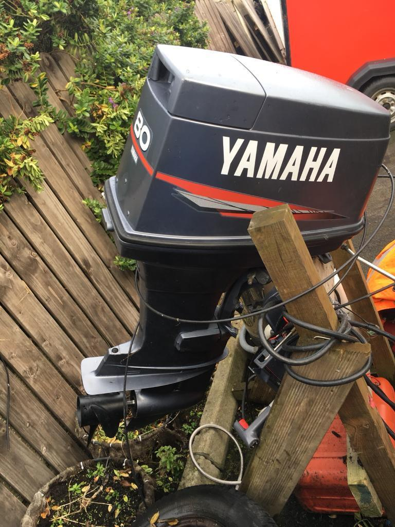 Yamaha 80hp power trim & tilt outboard