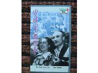 Four NTSC format Japanese Films on Videos