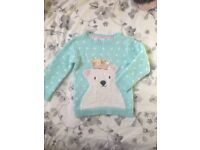 Kids jumper and cardigan set