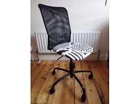 IKEA TORBJORN - Swivel Chair, Black
