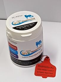 Agrimin - 24-7 Smartrace Bolus for Lambs