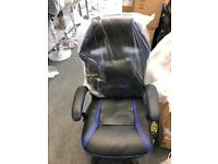 Game chair for £50