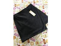 Lipsy Black Skirt (with tags)