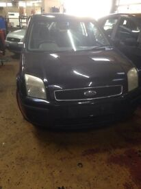 Ford Fusion 1.6 breaking
